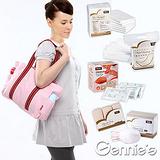 【Gennie's奇妮】生產包豪華組★知性風條紋媽咪親子包