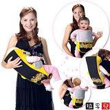 【拉孚兒 Naforye】新時尚嬰兒揹巾-黃