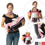 【拉孚兒 Naforye】新時尚嬰兒揹巾-粉紅