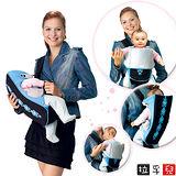 【拉孚兒 Naforye】新時尚嬰兒揹巾-藍