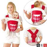 【拉孚兒 Naforye】會呼吸的幼兒揹巾-紅
