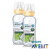 PHILIPS AVENT標準口徑弧形玻璃奶瓶240ml(2入)