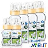 PHILIPS AVENT標準口徑弧形玻璃奶瓶240ml+120ml(4大2小)