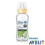 PHILIPS AVENT標準口徑弧形玻璃奶瓶240ml(1入)