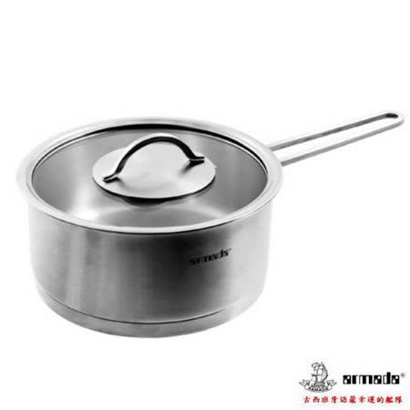 《ARMADA》簡約複合金單柄湯鍋18公分