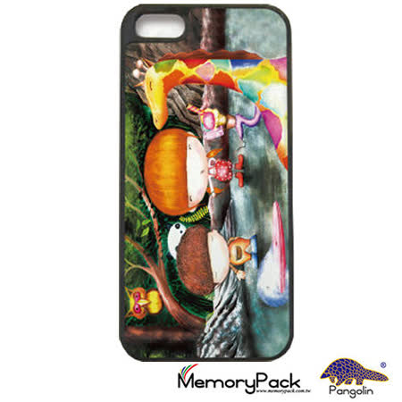 Pangolin穿山甲 Phone Case For I5 手機殼-歡樂之森10876