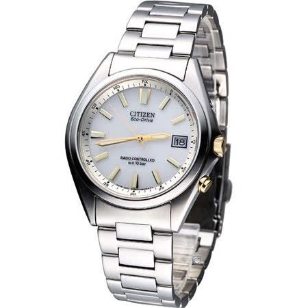 CITIZEN GENT'S 尊爵經典電波腕錶 FRD59-2422