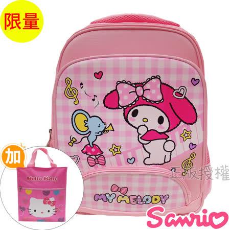 【Melody美樂蒂】書包+Kitty補習袋-俏麗安全反光款(粉色)