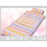 英國FOREVER FRIENDS.彩繪.100%純棉.兩用鋪棉型兒童睡袋