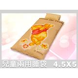 小熊維尼.踏青.100%純棉.兩用鋪棉型兒童睡袋.全程臺灣製造