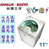 三洋 SANYO 11kgDD直流變頻超音波單槽洗衣機 SW-11DV3
