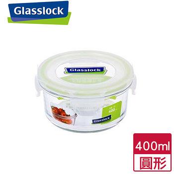 GlassLock 強化玻璃微波保鮮盒-圓(400ml)
