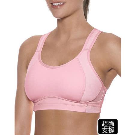 新款◆Champion【全方位】運動內衣【1612】粉紅色