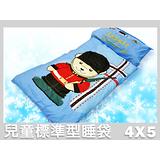 經典泰迪系列.貼心護衛.標準型兒童睡袋.全程臺灣製造