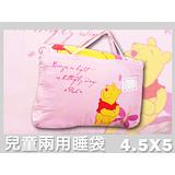 維尼花香.100%精梳棉.兩用鋪棉型兒童睡袋.全程臺灣製造