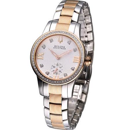 Bulova 寶路華 Accutron 小秒針時尚腕錶65R139玫瑰金色款