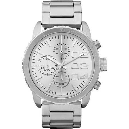 【好物分享】gohappy快樂購物網DIESEL 忍者戰將時尚計時腕錶-銀 DZ5301有效嗎遠東 愛 買 營業 時間