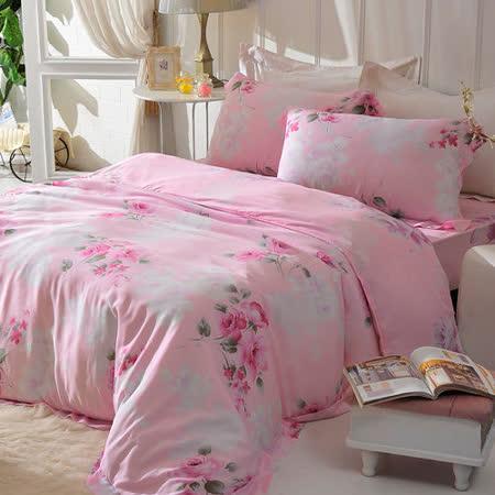 英國Abelia《柔情序曲》特大四件式木漿纖維兩用被床包組