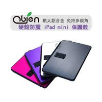 Obien 高質感髮絲紋 航太鋁合金 免持多視角 硬殼防震 iPad mini 保護殼