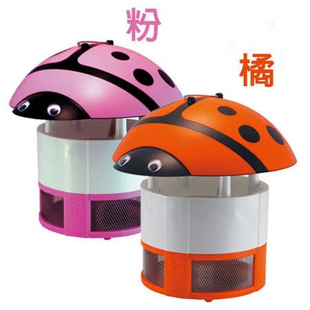 【Little Lady Bug】瓢蟲LED光觸媒捕蚊燈 BWD-1001