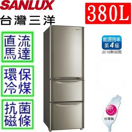 【台灣三洋 SANYO / SANLUX】380L三門直流變頻冰箱 SR-A380CVF