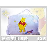小熊維尼.搖擺.100%純棉.兩用鋪棉型兒童睡袋.全程臺灣製造
