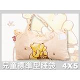 蜜罐維尼.標準型兒童睡袋.全程臺灣製造