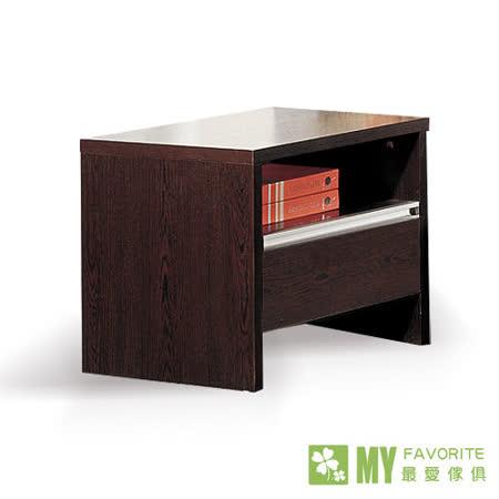 最愛傢俱 北歐風情(木面) - 鐵刀木色 床頭櫃