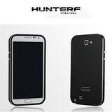 【Samsung Note2航空鋁殼】HUNTERF超強散熱鋁合金金屬邊框後蓋手機殼-消光黑