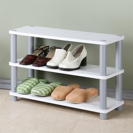 Homelike 簡約三層開放式鞋架(白色)