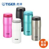 [日本原裝] TIGER虎牌360cc保溫保冷杯(MJA-A036)