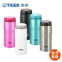 【日本製 TIGER虎牌】360cc粉彩型不鏽鋼保溫保冷杯(MJA-A036)