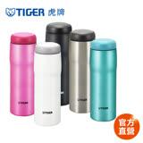 [日本原裝] TIGER虎牌480cc保溫保冷杯(MJA-A048)