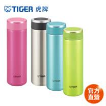 【TIGER 虎牌】480cc 輕量款不鏽鋼保溫保冷杯(MMW-A048)