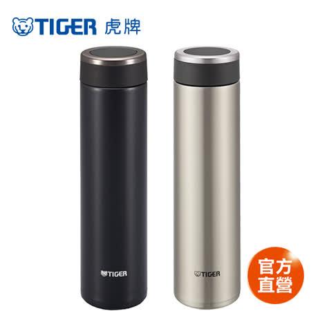 【TIGER虎牌】600cc炫彩型不鏽鋼保溫保冷杯(MMW-A060)