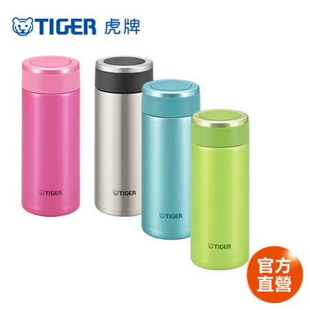 【TIGER虎牌】360cc保溫保冷杯(MMW-A036)
