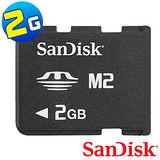 SanDisk Memory Stick Micro(M2) 2GB 記憶卡-原廠吊卡包裝