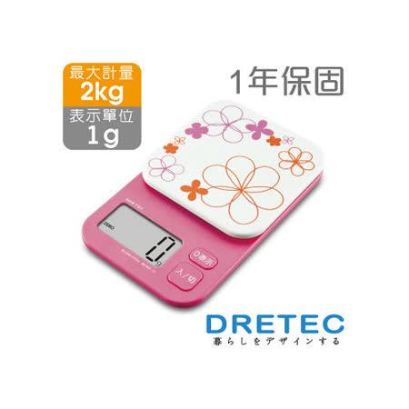 【日本DRETEC】『 彩花 』大螢幕廚房電子料理秤/電子秤-彩花粉