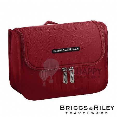 Briggs & Riley 經典盥洗包(紅色)