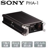 SONY PHA-1 攜帶式耳機擴大機 iPod / iPhone / iPad