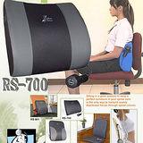 【Spine 舒背爾】九國專利可調式護腰墊-標準通用版RS-700