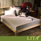 LITA麗塔(Magic Colors-杏色) 加大三件純棉薄床包枕套組