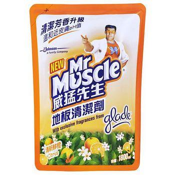 威猛先生地板清潔劑補充包-鮮橙1800ML