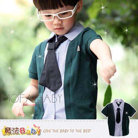 魔法Baby~學院風可拆領帶假兩件徽章襯衫~DODOMO品牌系列~男童裝~k26894