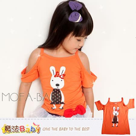 魔法Baby~印兔子鏤空袖背心T恤~DODOMO品牌系列~女童裝~k26900