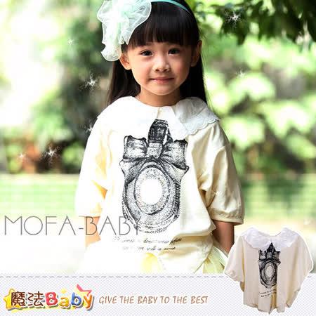 魔法Baby~蕾絲荷葉邊印香水瓶蝙蝠T~T恤~DODOMO品牌系列~女童裝~k26924