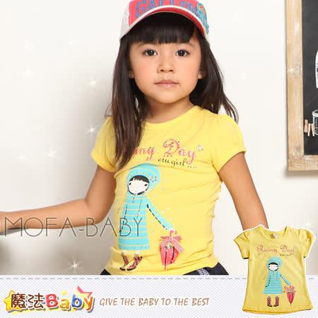 魔法Baby~立體小蝴蝶結雨天女孩T恤~DODOMO品牌系列~女童裝~k26931