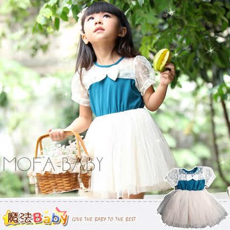 魔法Baby~立體蝴蝶結白雪公主款紡紗蓬裙洋裝~DODOMO品牌系列~女童裝~k26986
