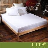 LITA麗塔(Magic Colors-瓷白) 加大三件純棉薄床包枕套組