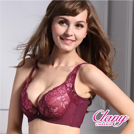 【可蘭霓Clany】雙卉魅惑蕾絲水美人ABC內衣 葡萄紫 8992-95